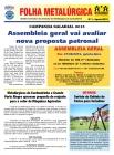 03 cachoeirinha finall (1).jpg